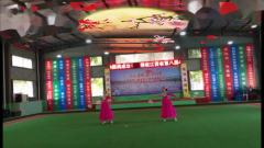 江西省第八屆老年人體育運動會上饒市柔力毬交