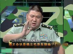 毛泽东军事思想光辉永存之雄关漫道真如铁