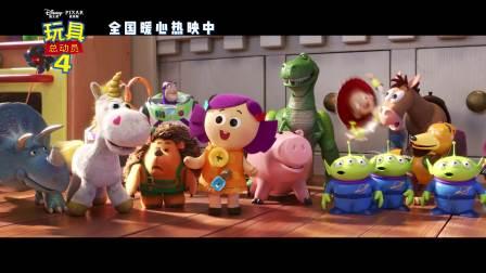 《玩具总动员4》今年暑假值得每个人都笑一次哭一场的电影