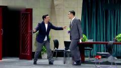 贾冰浑身都是搞笑细胞,王雪东实在受不了:你