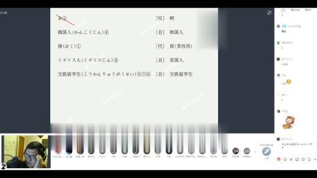 【日语入门】19年3月新编日语教学开课啦