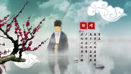 亲语连廉-廉政专题片 市纪委监委 宣传部