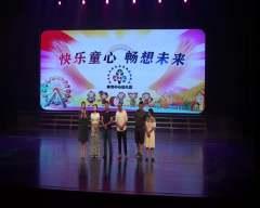 萍乡市体育中心幼儿园  快乐童心畅想未来  201