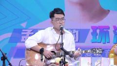 孟凡明的环游记,2019孟凡明夏夜音乐会