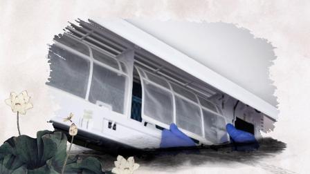 南京格力空调售后维修电话4001-059-950单冷空调显示E1故障代码