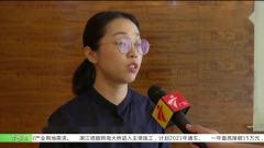 [2019-07-08]今日关注:深圳:体育馆拆除中突然坍