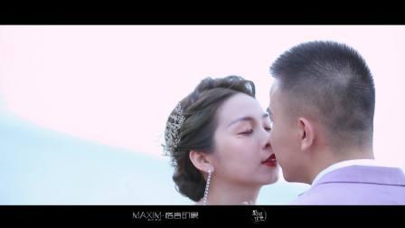 2019年度   聚焦时光 FOCUS TIME   婚纱MV   MAXIM - 格言