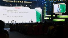 刘天鹏教授190720烟台体育馆分享