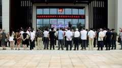 福清市老年人体育活动中心正式运行