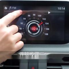 一汽福斯汽车捷达宝来经典汽车载蓝牙MP3音乐播