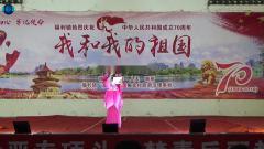 2019福利镇五月八民俗文化旅游节游行活动及晚会