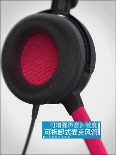 Philips飞利浦 SHG7210头戴式耳机电脑耳麦笔记本游