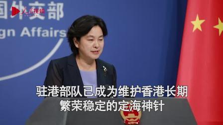 香港暴行影响经济民生