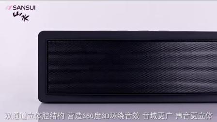 Sansui山水 T18无线蓝牙音箱大音量3d环绕超重低音炮家用户外手机可携式插卡电脑车载收音机迷你小音响钢炮