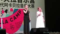 【Straw*erry Alice】2019上海阿卡贝拉音乐节:人声新