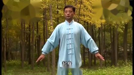 中国国家体育总局认定八段锦,八段锦全国冠军张琦完整口令加长版12分钟_高清