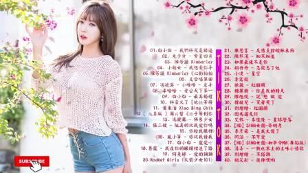 精选歌曲集锦-50首突破百萬