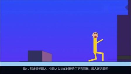 搞笑动画:看样子下官适合打打杀杀,不太适合
