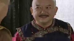 搞笑视频: 和珅要吃固原酿皮子 配音:张向伟