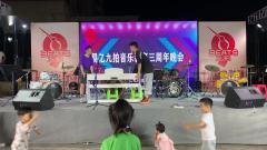 易亿九拍音乐三周年晚会