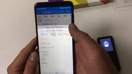 OTG手机下载教程