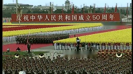 1999国庆50周年大阅兵 高清完整版 高清