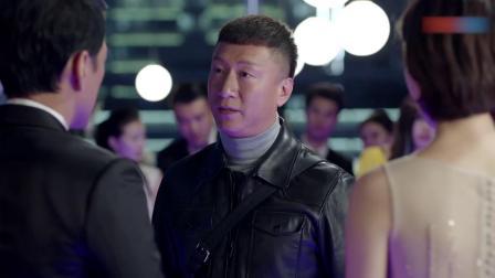 好先生 01_1080p好先生:总裁和孙红雷看上美女,
