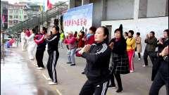 资中县2019年三级社会体育指导员培训活动