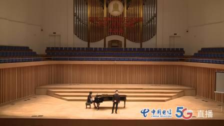 第十二届中国音乐金钟奖民族组半决赛第一场(