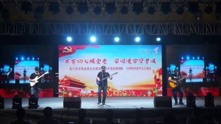 2019年吴川市纪委监委纪念建党98周年文艺晚会.加字幕修改