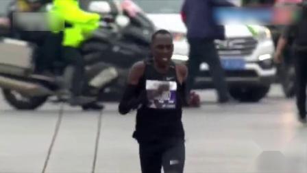 2小时7分零6秒!肯尼亚选手刷新北马赛会纪录