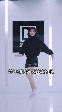抖音热门舞蹈《天涯》少儿舞蹈幼师舞蹈【单色舞蹈】