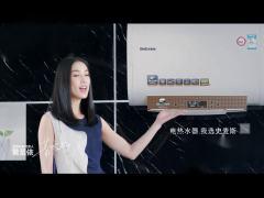 CCTV7军事农业-热水器十大品牌史麦斯电热水器