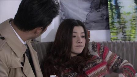 爱的秘笈 第25集 大叔被美女强迫,变身小媳妇委