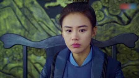 将军在上 29-普通话_超清 贪官羞辱美女让她跪下