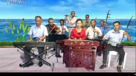 三江民乐队器乐合奏采茶舞曲