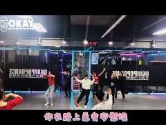 【深圳舞蹈OKAY】热门歌曲《春风吹》编舞