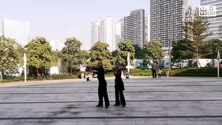 鸿之舞A4《我爱你中国》第七节音乐演示,王雄老