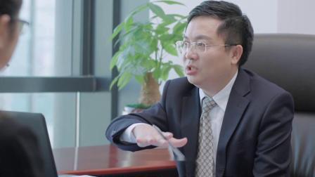 高端大气震撼互联网企业金融公司宣传片-上海稻草人传媒