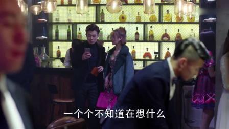 谈判官 02-普通话_超清老外酒吧搭讪中国姑娘,哪