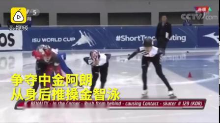再起内讧!韩国速滑女选手推搡队友 via@梨视频体