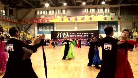 """2019""""长三角""""第一届体育舞蹈公开赛暨青浦第八"""