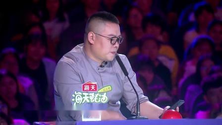 中国达人秀 第六季  小岳岳亲谈北漂经历,原创