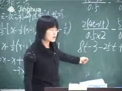 初中数学教学视频 一元一次方程(巩固提升)-高清480P.qsv