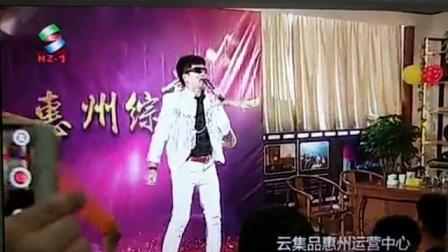 周俊南歌手在惠州综艺的演出