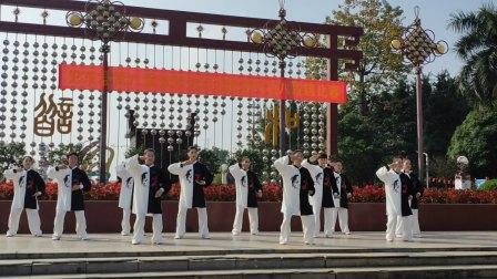 田东县第八届体育运动会八段锦比赛县直组第一名