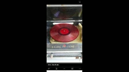 小唱片音乐长风电唱机