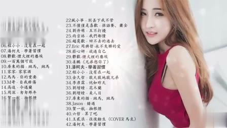 2019抖音歌单不能不听的100首歌-华语音乐歌曲 前100名排行榜