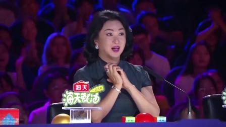 中国达人秀:小伙台上大变活人,变出个美女,