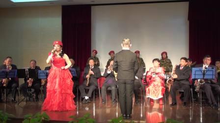 2019年12月25日大桥管乐队迎春音乐会.女声独唱【在希望的田野上】演唱者;贾琳